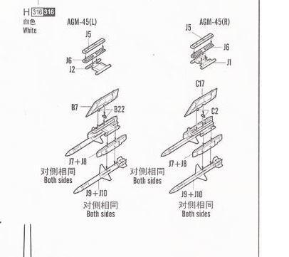 F-105G PACAF dual-AGM-45 launcher.JPG