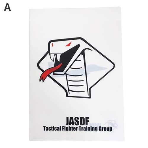 JasdfTacticalFighterTrainingGroup.jpg